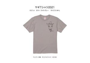 20210227180007.jpg